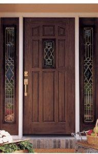 уютна врата